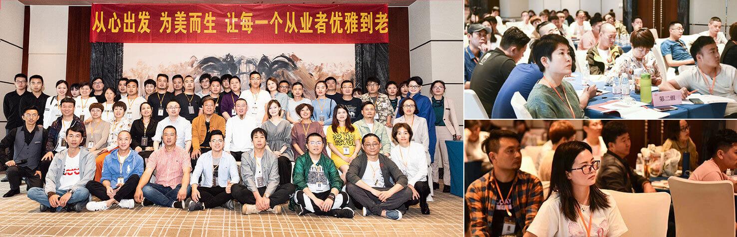 中国新美学软装设计培训!